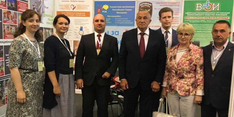 В Перми прошла выставка социальных проектов