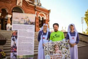 Сестры милосердия приняли участие в акции в память о нерожденных детях